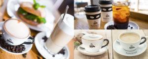 Köstlichkeiten aus der Kaffeebohne: Eine Auswahl unserer Baristaz-Kaffees.